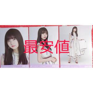 乃木坂46 - 乃木坂46 3月web 生写真 紅白2019衣装 齋藤飛鳥 コンプ