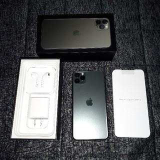 早い者勝ち iphone 11 pro max 512GB グリーンSIMフリー(スマートフォン本体)