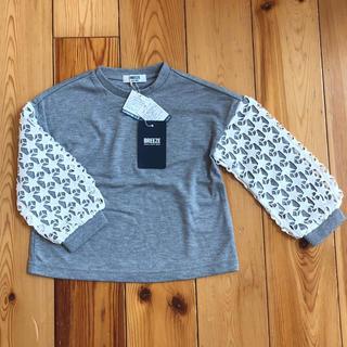 F.O.KIDS - 新品タグ付き F.O.KIDS 透かし星柄ふんわり袖長袖Tシャツ 100