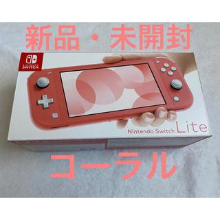 ニンテンドースイッチ(Nintendo Switch)のNintendo Switch Lite コーラル 1台(携帯用ゲーム機本体)
