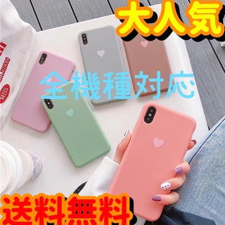大人気 iPhoneケース iPhone6/6S/7/8/X/Xs/XR/11(iPhoneケース)