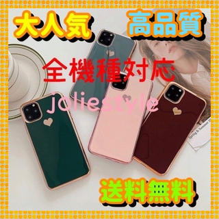 ハート iPhoneケース iPhone6/6S/7/8/X/Xs/XR/11(iPhoneケース)