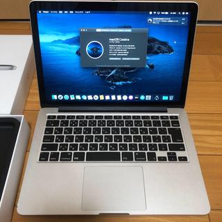 Mac (Apple) - Mac book Pro Retina Catalina