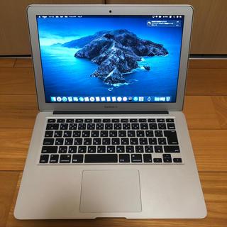 Mac (Apple) - Mac Book Air 2015