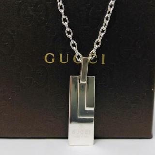 Gucci - ☆特別価格☆ GUCCI グッチ ネックレス シルバー
