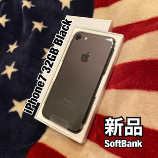Apple - 【新品】iPhone7 32GB Black SoftBank端末