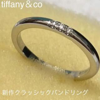 Tiffany & Co. - 新作tiffanyクラッシック3PダイヤPT 950リング10号