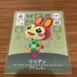 Nintendo Switch - どうぶつの森 amiiboカード リリアン