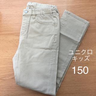 GU - ユニクロ キッズ チノパン デニム ジーンズ パンツ