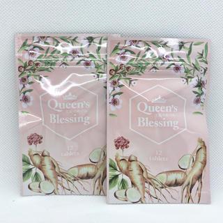 王妃のめぐみ 2袋