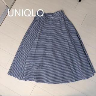ユニクロ(UNIQLO)のUNIQLOストライプロングスカート☆美品(ロングスカート)