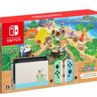 Nintendo Switch - 新品 あつまれ どうぶつの森セット Nintendo Switch 本体 同梱版