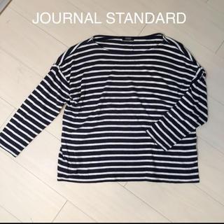 ジャーナルスタンダード(JOURNAL STANDARD)のJournal standard☆長袖カットソー美品(カットソー(長袖/七分))