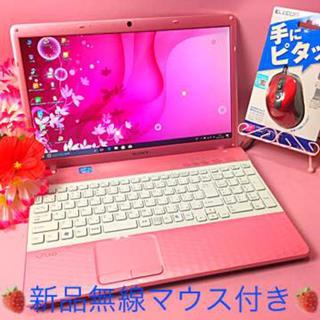 SONY - 超絶可愛いパソコン❤️夢カワピンクのVAIO❤️DVD作/オフィス/無線❤️美品