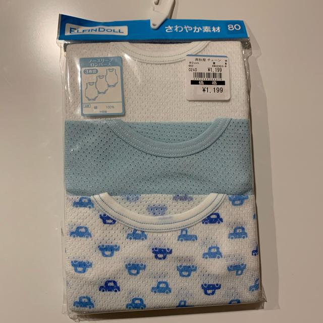 西松屋(ニシマツヤ)のノースリーブロンパース キッズ/ベビー/マタニティのベビー服(~85cm)(肌着/下着)の商品写真