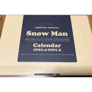 Johnny's - Snow Man/スノーマン★カレンダー 2020 -2021