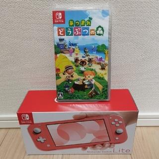 Nintendo Switch - switch lite コーラル どうぶつの森ソフトセット