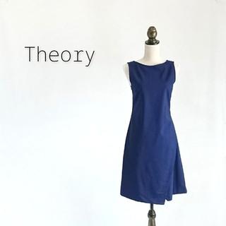 theory - Theory セオリー ワンピース ネイビー