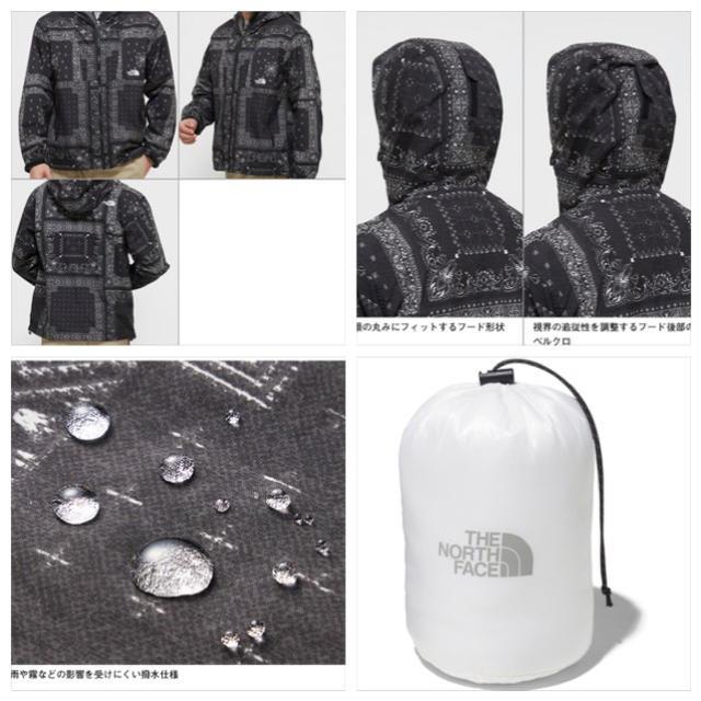THE NORTH FACE(ザノースフェイス)のノースフェイス ノベルティコンパクトジャケット バンダナ RB XL メンズのジャケット/アウター(ナイロンジャケット)の商品写真