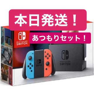 任天堂 - nintendo switch あつまれどうぶつの森 セット