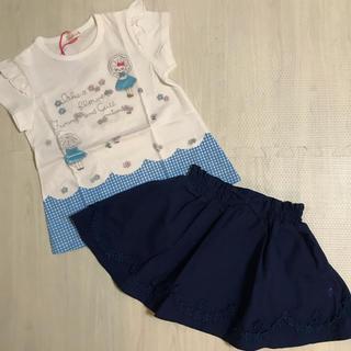 KP - ニットプランナー KP  Tシャツ  スカパン スカート付パンツ 120