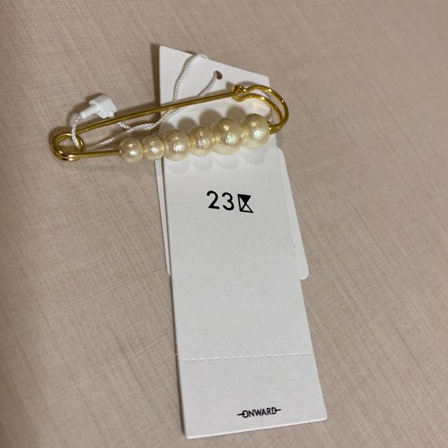 23区(ニジュウサンク)の【新品 未使用】23区 ストールピン レディースのアクセサリー(その他)の商品写真