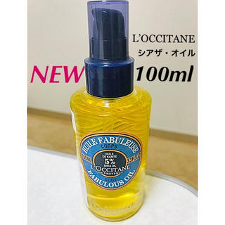 L'OCCITANE - 【NEW】☆新品☆ ロクシタン シア・ザ・オイル  100ml