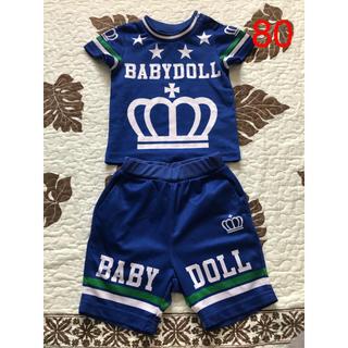 BABYDOLL - baby dollセットアップ80