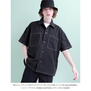 EMMA CLOTHES ステッチシャツ