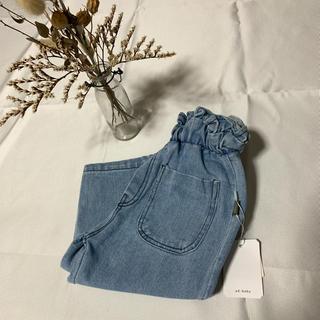 ウエスト フリル デニム 韓国子供服