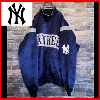 ★良品『ヤンキース』MLB Yankees ナイロン ジャンパー ジャケット