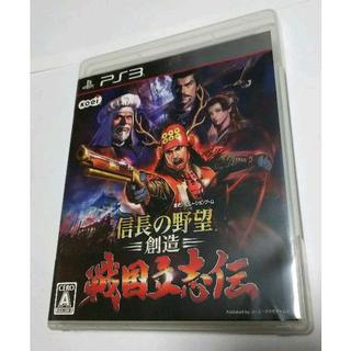 PlayStation3 - ≪レアPSソフト≫信長の野望・創造 戦国立志伝