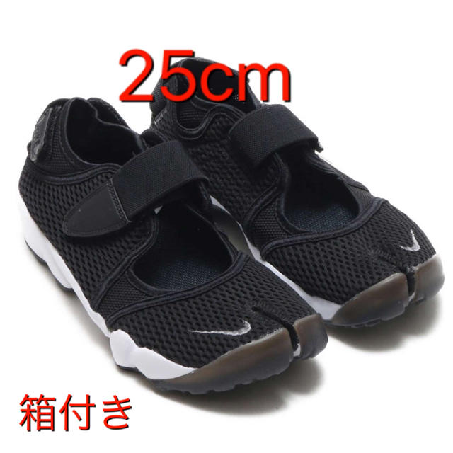 NIKE(ナイキ)の☆新品未使用☆NIKE WNNS AIR RIFT BR ブラック 25cm ④ レディースの靴/シューズ(スニーカー)の商品写真