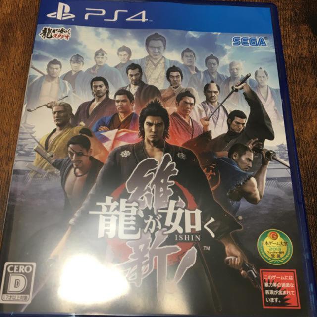 PlayStation4(プレイステーション4)の龍が如く維新 エンタメ/ホビーのゲームソフト/ゲーム機本体(家庭用ゲームソフト)の商品写真