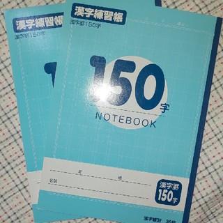 アディダス(adidas)のノート4冊セット(ノート/メモ帳/ふせん)