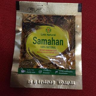 サマハン アーユルヴェーダティー(健康茶)