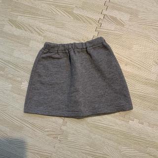ムジルシリョウヒン(MUJI (無印良品))の無印 スウェットスカート 新品(スカート)