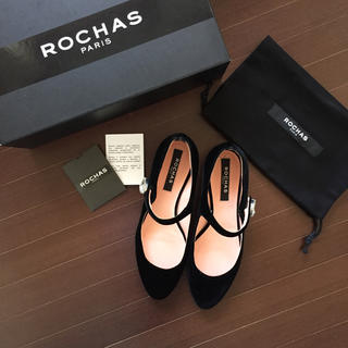 ROCHAS - ROCHAS ロシャス パンプス