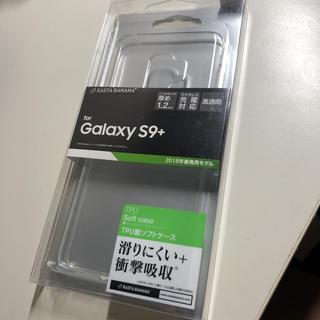 ギャラクシー(Galaxy)のGalaxy S9+ スマホケース(スマホケース)