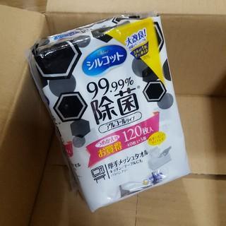 シルコット 除菌ウェットティッシュ アルコールタイプ 40枚×3袋
