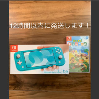 Nintendo Switch - 【新品未使用品】 Switch lite ターコイズどうぶつの森