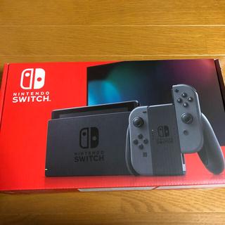 ニンテンドースイッチ(Nintendo Switch)のNintendo switch 本体 グレー lite 3色(家庭用ゲーム機本体)