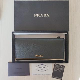 PRADA - PRADA プラダ 黒 長財布 サフィアーノ