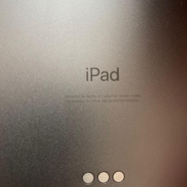 Apple(アップル)のiPad Pro 11インチ 64GB ジャンク品 画面割れ スマホ/家電/カメラのPC/タブレット(タブレット)の商品写真