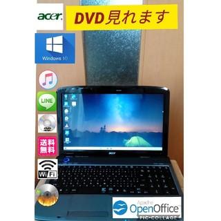 Acer - ACER ノートパソコン windows10 DVD見れます