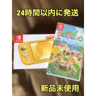 Nintendo Switch - 【新品未使用】ニンテンドー スイッチライト どうぶつの森 セット イエロー