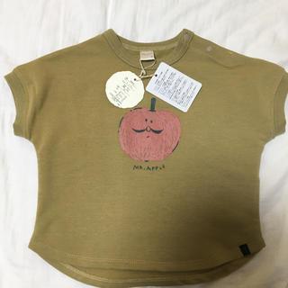 futafuta - 《新品未使用》テータテート リンゴTシャツ 80