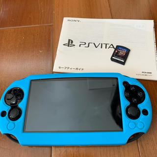 PlayStation Vita - PSVITA MINECRAFTカセット付き