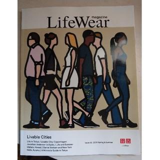 ユニクロ(UNIQLO)のUniqlo LifeWear magazine(ファッション)