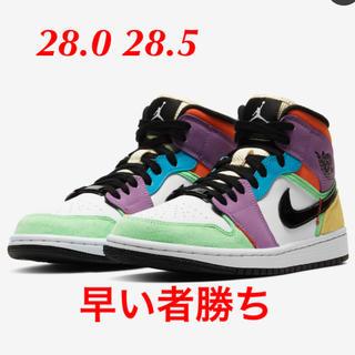 NIKE - Nike air Jordan 1 mid ナイキ エアジョーダン1 ミッド